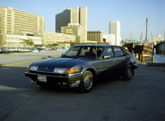 Rover 3500 (SD1) in Dubai 1982